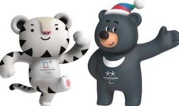olympic2018mascot