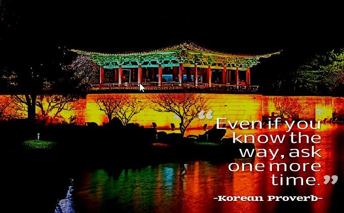 koreanproverb
