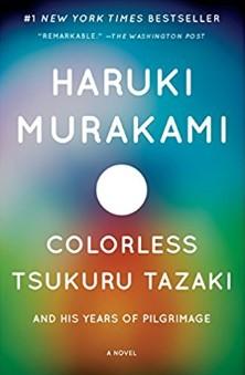 colorlesstsukurutazaki