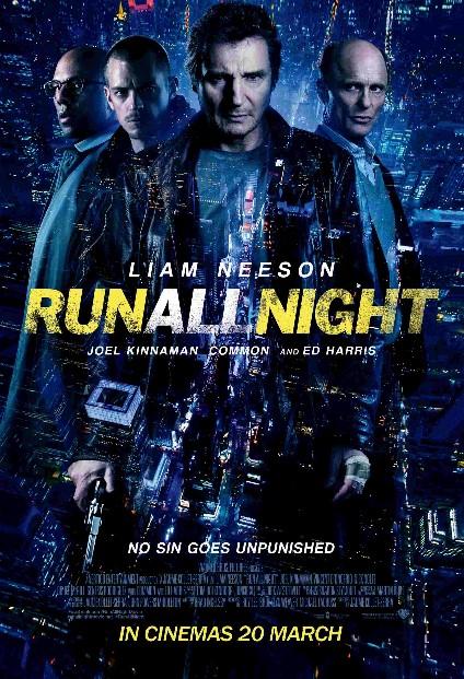 runallnight.jpg