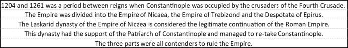 romeinterregnum